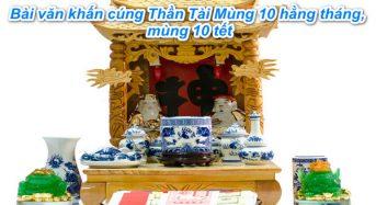 Bài văn khấn cúng Thần Tài Mùng 10 hằng tháng, mùng 10 tết